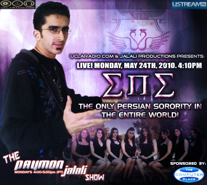 The Paymon Jalali Show